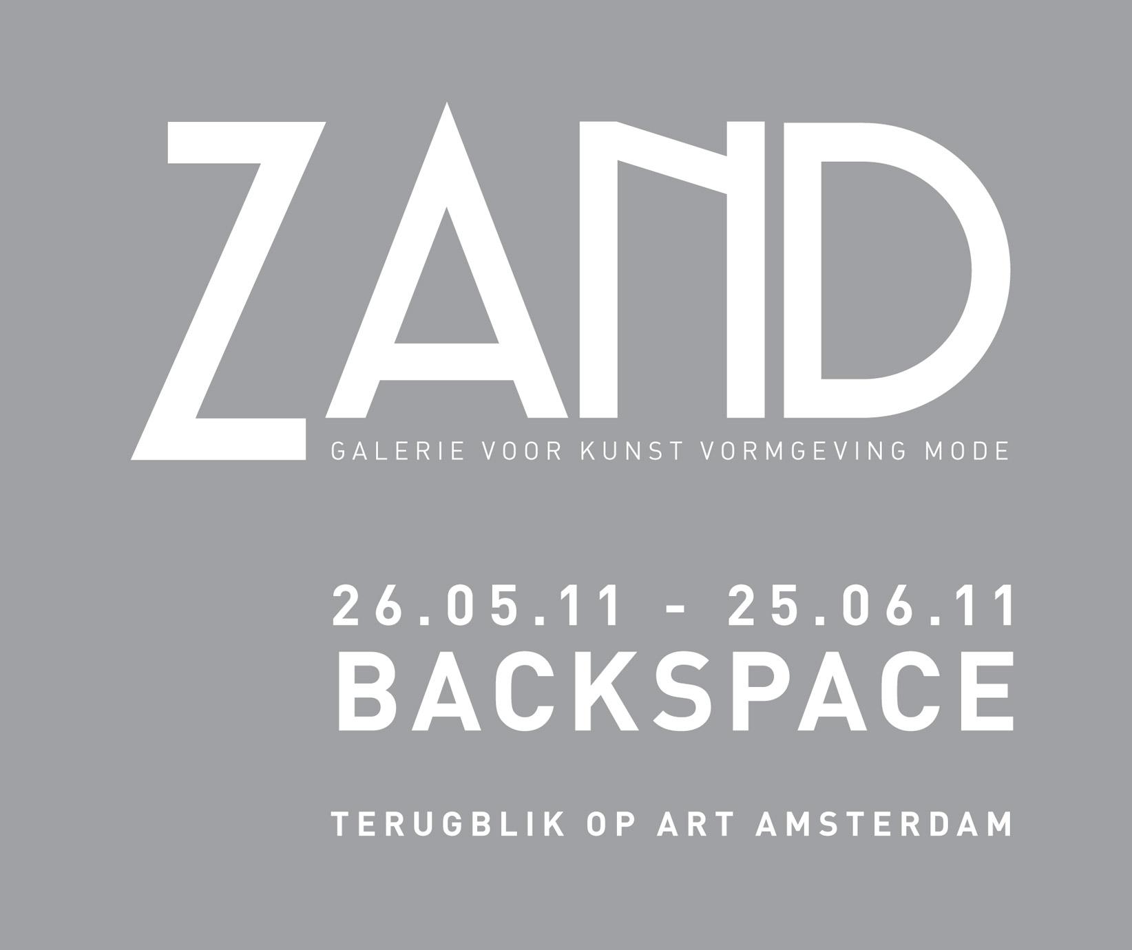 Backspace - Zand